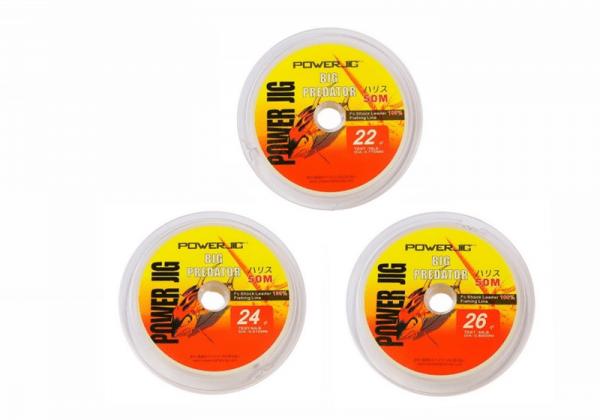 Флюорокарбон 50м., 64-89lbs