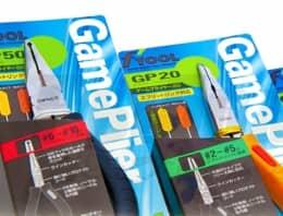 Owner/C'ultiva GP-10 - GP-60